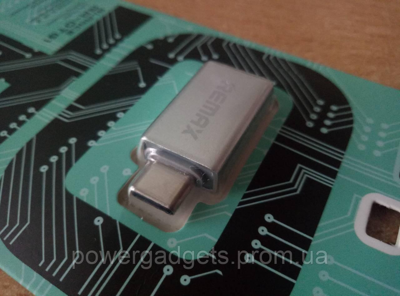 Адаптер USB A 3.0 - USB 3.1 Type C silver