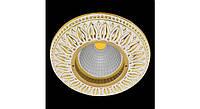 Латунный потолочный встраиваемый светильник PRATO, светлое золото - белая патина