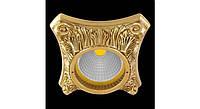 Латунный потолочный встраиваемый светильник PISA, яркое золото