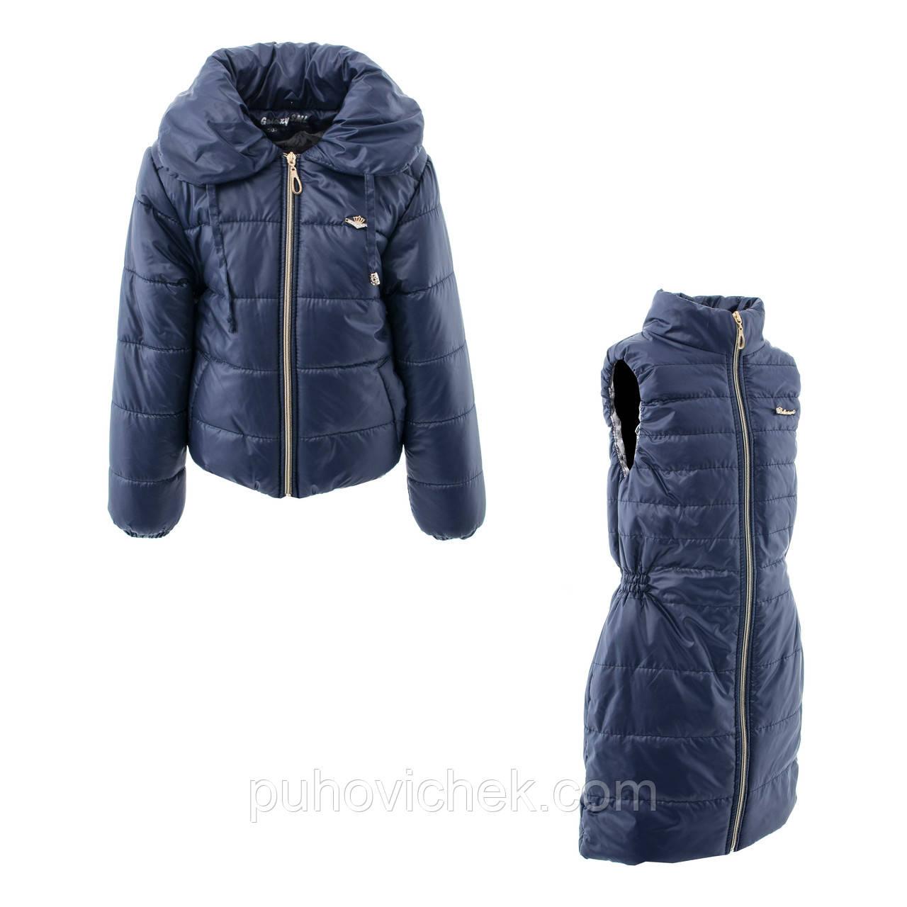 Демисезонные куртки детские для девочек размеры 122-140