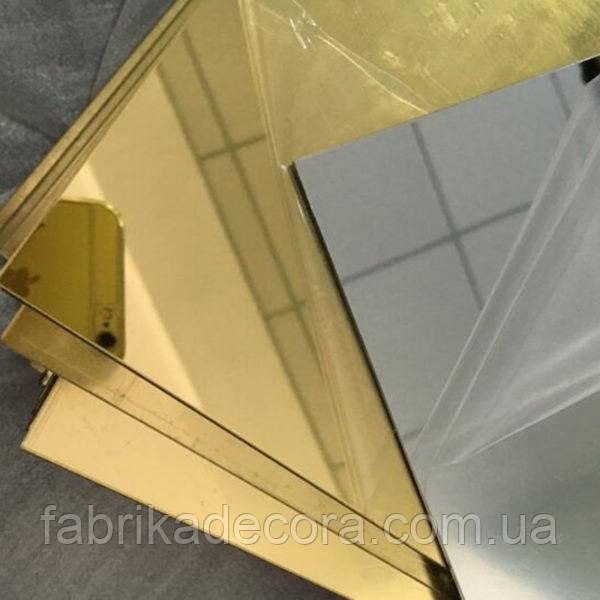 Фрезерування дзеркального полістиролу