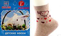 Ангоровые детские носки