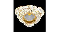 Латунный потолочный встраиваемый светильник CHIANTI, светлое золото - белая патина