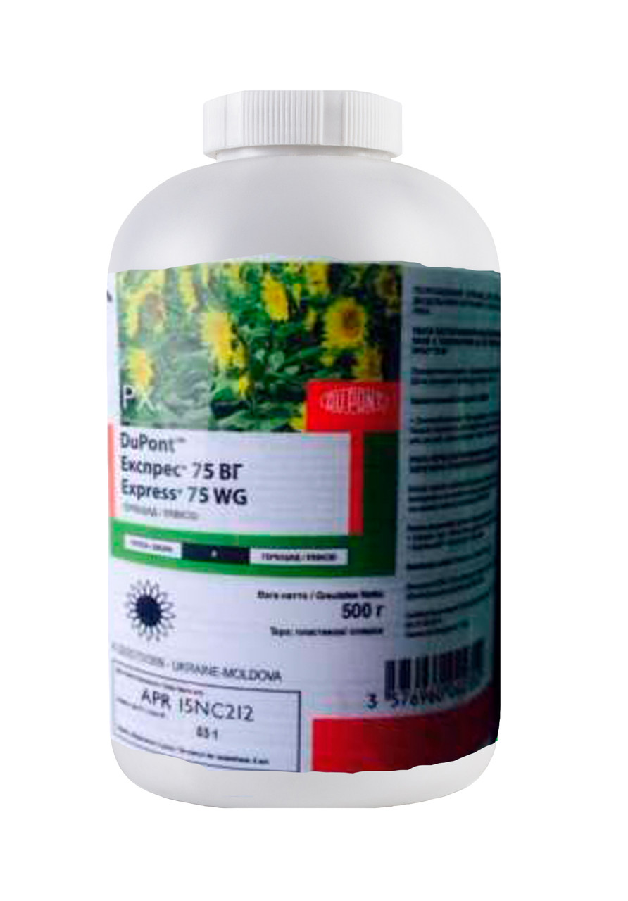 Гербицид Экспрес (Експрес) 75, в.г. - 0,5 кг Dupont