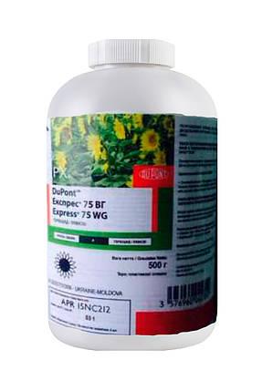 Гербицид Экспрес (Експрес) 75, в.г. - 0,5 кг Dupont, фото 2