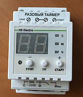 Реле времени  HS Electro Таймер разовый Т-16р