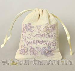 Подарочные мешочки с логотипом из хлопка от 100 шт.