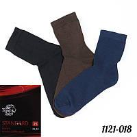 Мужские носки Твiнс Текс 1121-018 | 12 шт.