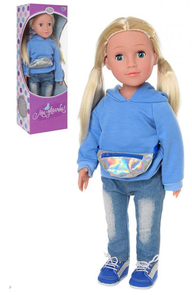 Интерактивная кукла Софи