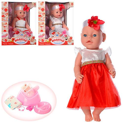 Кукла-пупс Малятко #2