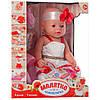 Кукла-пупс Малятко #2, фото 2