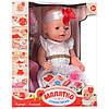 Кукла-пупс Малятко #2, фото 4
