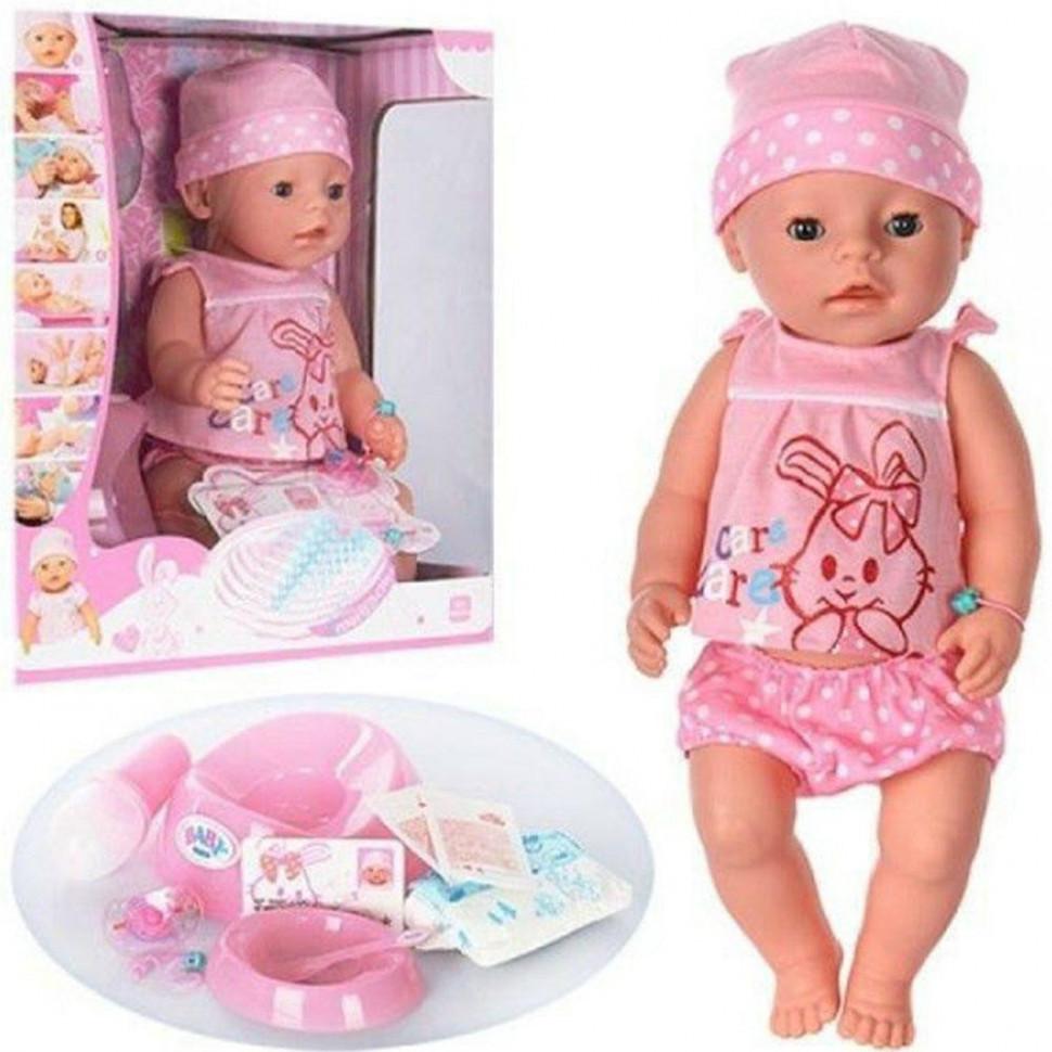 Кукла-пупс Baby Born #4.