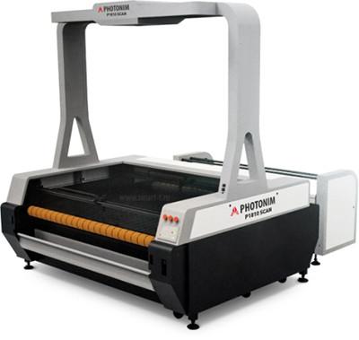 Лазерный раскройщик для текстиля Photonim 1810 Scan