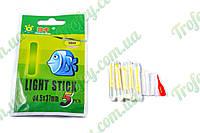 Светлячки Light Stick 4.5*37MM / 5 штук в пачке!