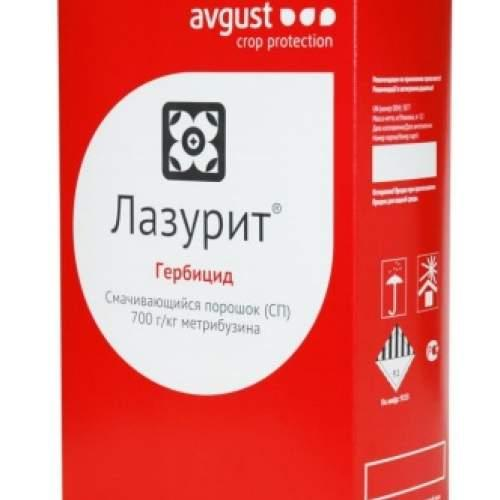 Гербицид Лазурит 70 %, з.п. Avgust - 0,5 кг.