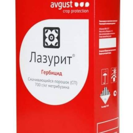 Гербицид Лазурит 70 %, з.п. Avgust - 0,5 кг., фото 2