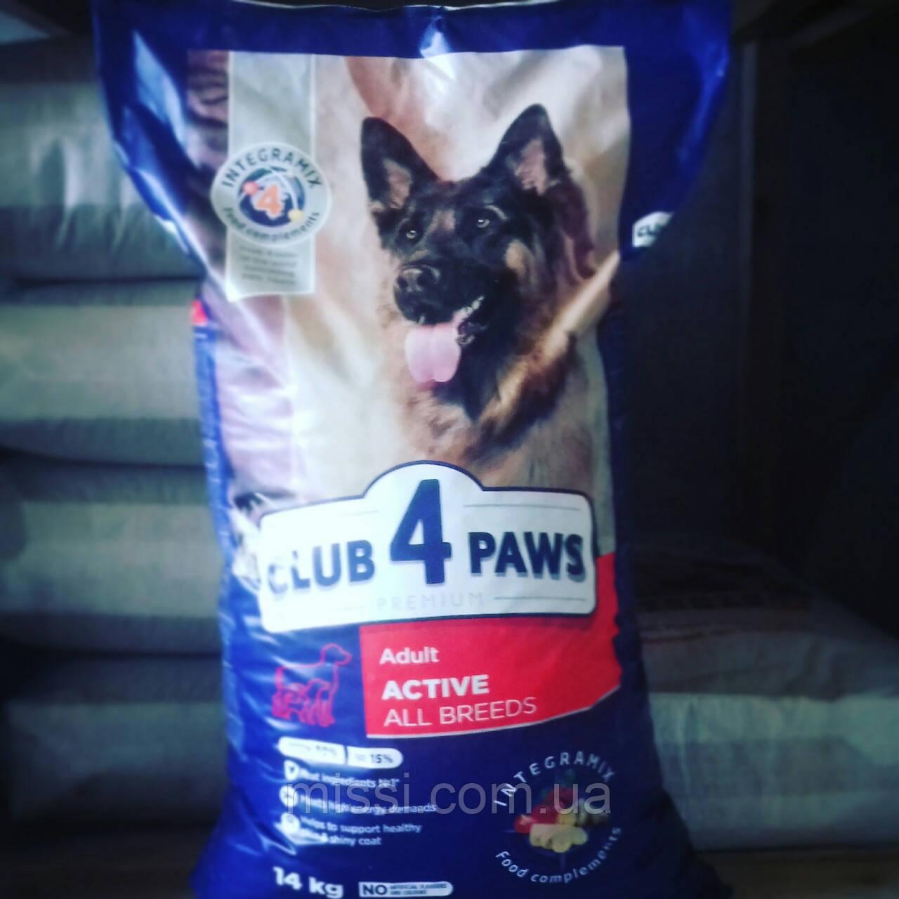 Сухий Корм для Активних собак CLUB4PAWS (14 кг)