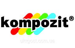 """Средства для подготовки поверхности """"Kompozit"""""""