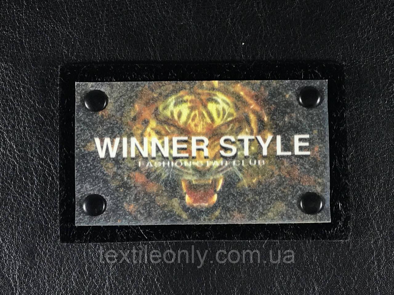 Нашивка  Winner Style 80x50 мм