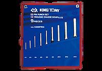 Набор выколоток 2-14мм 9 предметов KING TONY 1009PRN (Тайвань)