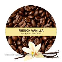 Ароматизированный кофе Ваниль