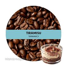 Ароматизований кави Тірамісу