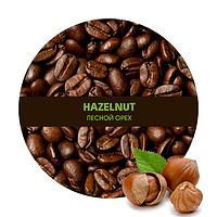 Кофе  Лесной орех ароматизированный