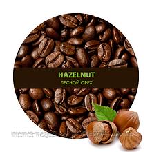 Ароматизированный кофе Лесной орех