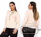 Блуза прямого кроя с пуговкой на воротнике большого размера Размер: 48-54, фото 2