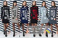 Сукня Уляна тепла, 6 кольорів