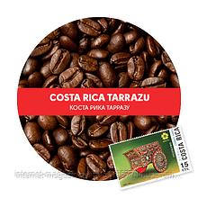 Кави Коста-Ріка