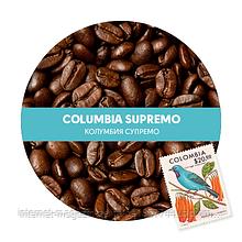 Кава Колумбія Супремо