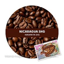 Кава Нікарагуа