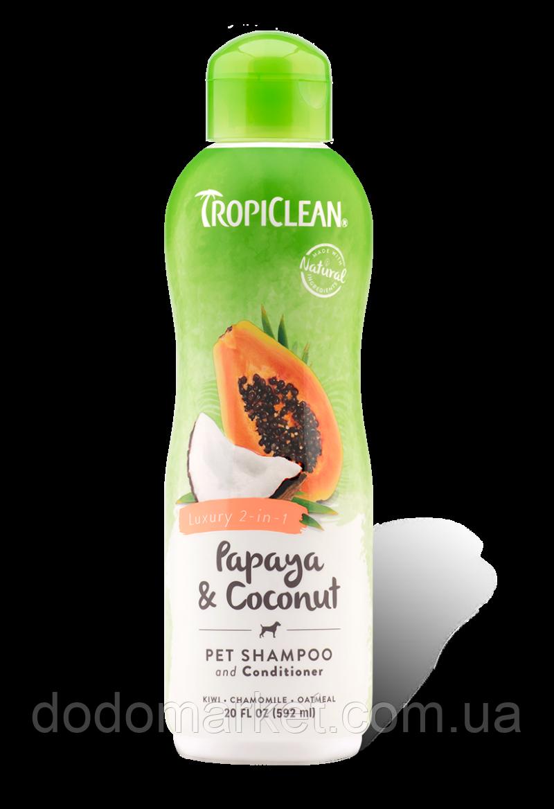 Tropiclean Papaya & Coconut шампунь-кондиционер для кошек 592 мл
