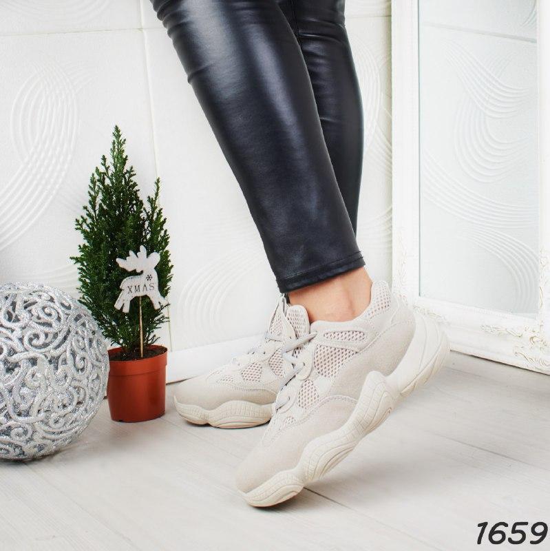 Модные бежевые кроссовки женские р.38
