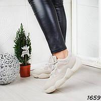 Модные бежевые кроссовки женские р.38, фото 1