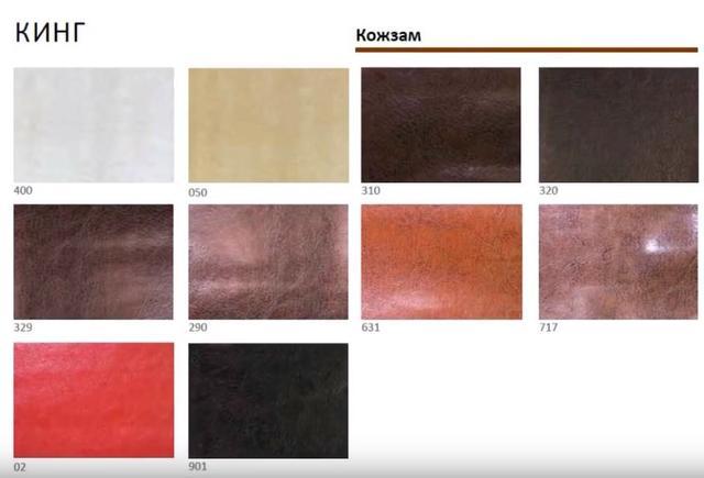 Кожзаменитель Кинг (Ассортимент цветовой гаммы) фото 2
