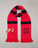 Футбольный шарф Милан (красный)