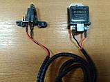 Трехуровневый регулятор напряжения 67.3702-02 (замена 57.3702) (ЭНЕРГОМАШ) (ВИДЕО), фото 2