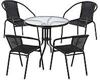 Садовой мебели Bistro балкон стол +4 стула