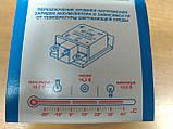 Трехуровневый регулятор напряжения 67.3702-02 (замена 57.3702) (ЭНЕРГОМАШ) (ВИДЕО), фото 3