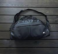 76dfea22e57e Мужская сумка для фитнеса в Украине. Сравнить цены, купить ...