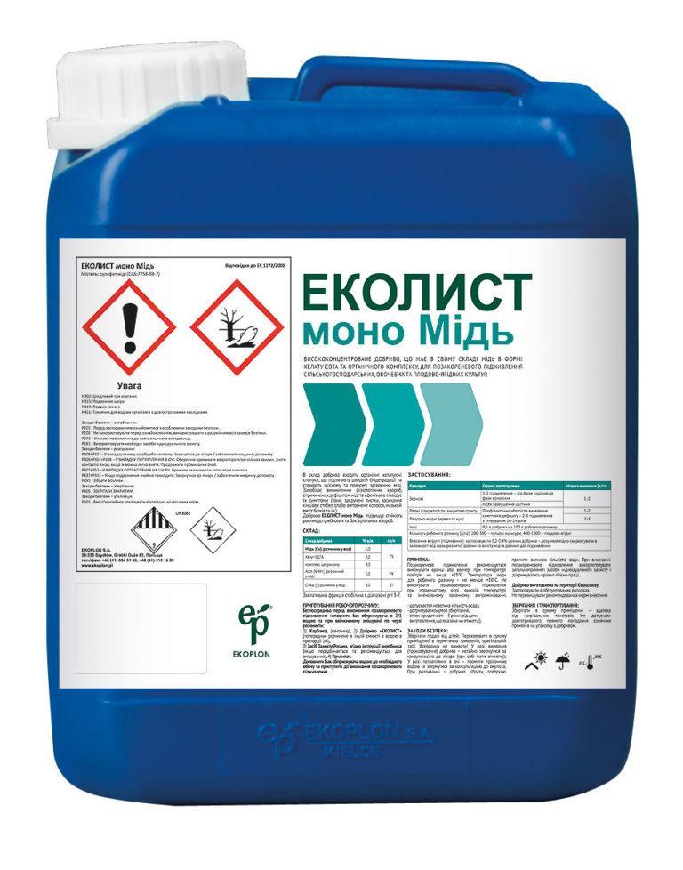Микроудобрение EKOLIST mono Cu (медь)