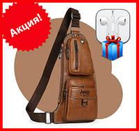 d6c6f4a45c8c Кожаные сумки для документов в Украине. Сравнить цены, купить ...