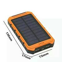 Power Bank Solar 20000 mAh мощный фонарь с солнечной батареей . Оплата при получении