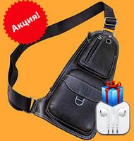 Скидки на Мужская черная небольшая сумка в категории мужские сумки и ... 78a229a553974