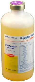 Дуфалайт 500 мл (Duphalyte) инъекционные витамины для животных