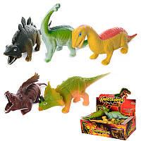 Динозавр игрушка 18см, антистресс