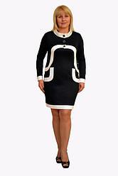 """Платье + пиджак """"Одри"""" черное + молоч. — Модель 850-1"""
